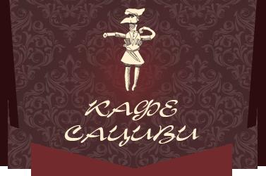 Cafesatsivi.ru